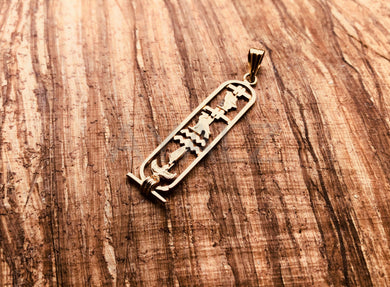 Egyptian Personalized 18k Yellow gold Cartouche Charm