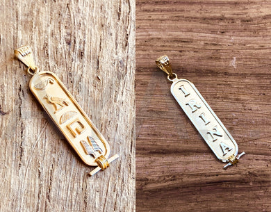 Double Sided Personalized 18k gold Customized Cartouche Charm Pendant