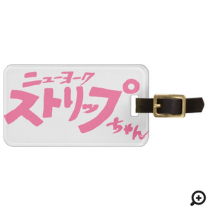 NY Stripchan travel tag