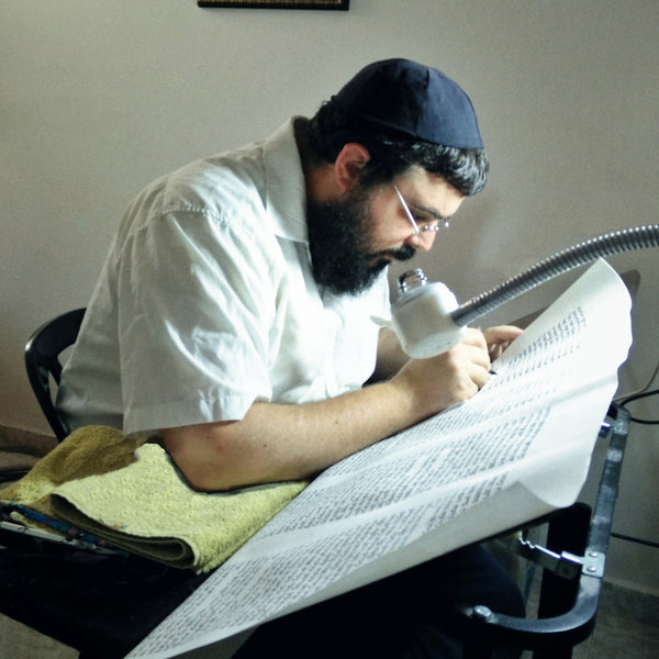 Writing a Torah Scroll