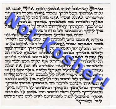 image about Printable Scrolls titled Absolutely free Printable Mezuzah Scroll