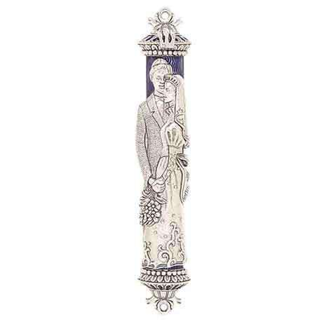 Bride and Groom Mezuzah