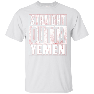 Yemen T-Shirt – STRAIGHT OUTTA YEMEN Shirt