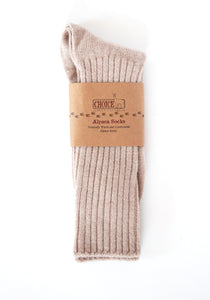 Everyday Alpaca Sock - living-water-fibers-and-alpacas