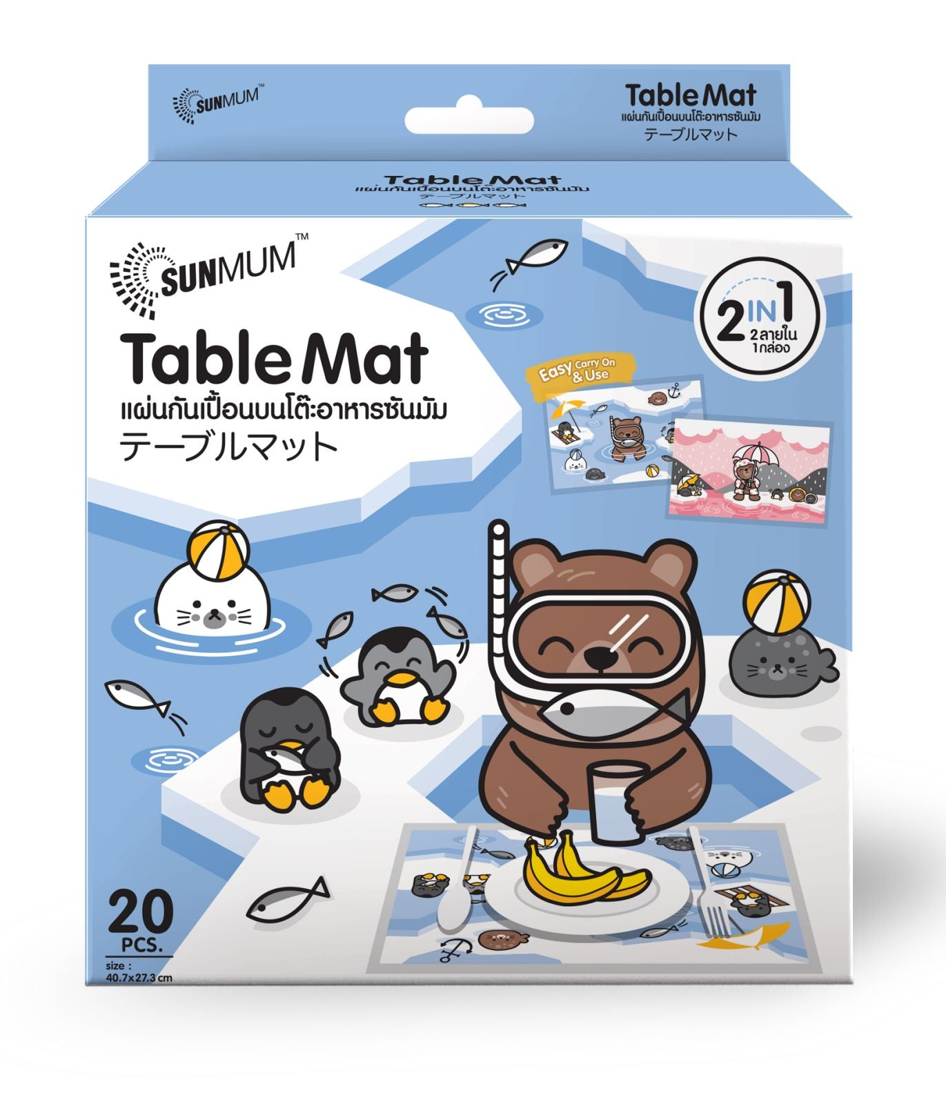 SUNMUM Disposable Table Mat 20pcs