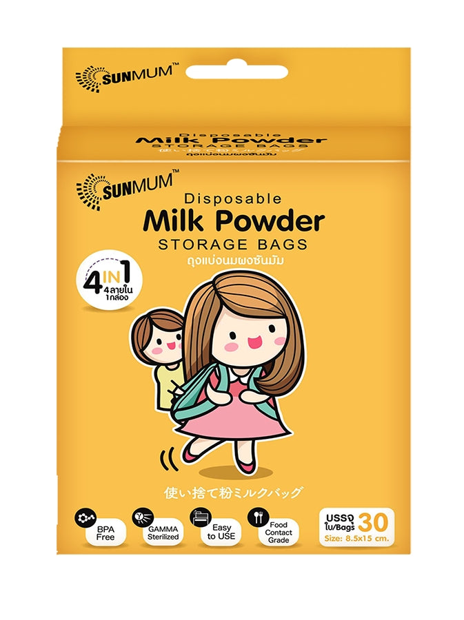 SUNMUM Milk Powder Storage Bags (30s)