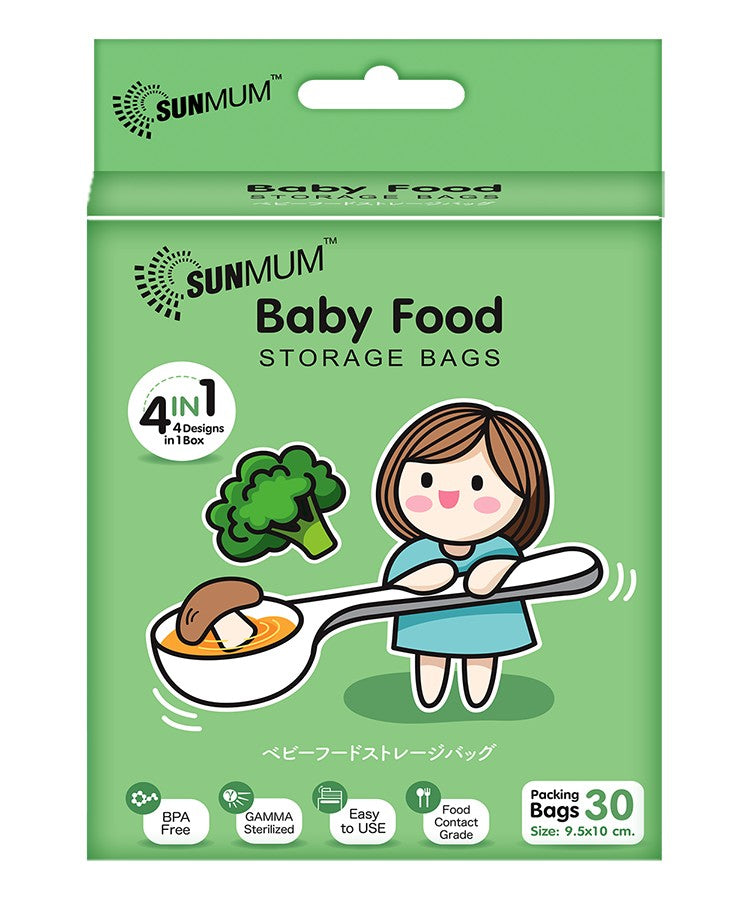 SUNMUM Multi Purpose Baby Food & Accessory Bags (30s)
