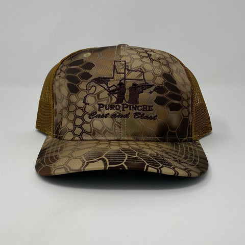BROWN CAMO LID