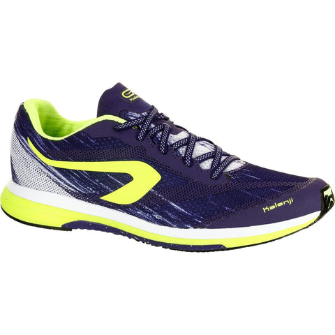 KALENJI - Kiprun Race Women's Running Shoe