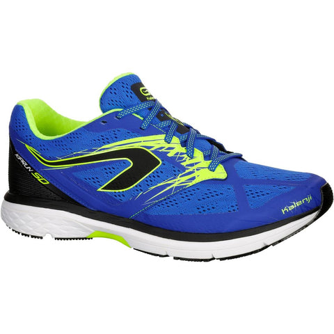 KALENJI - Kiprun Short Distance Men's Running Shoes