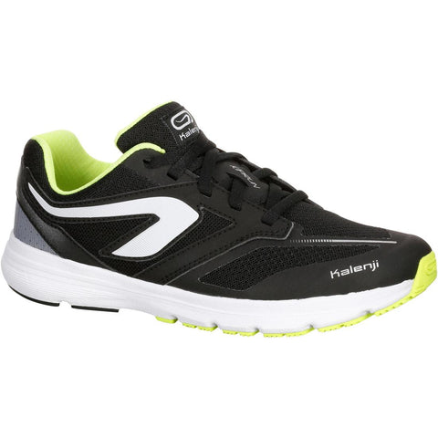 KALENJI - Kiprun Cushion Kid's Running Shoes