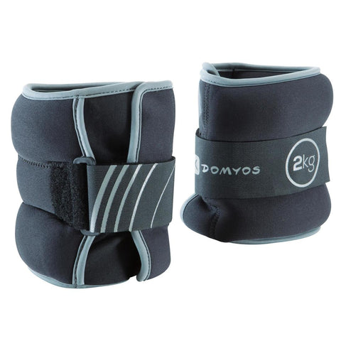 DOMYOS - Pilates Adjustable Wrist & Ankle Weights (2Kg)