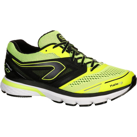 KALENJI - Kiprun Long Distance Men's Running Shoes