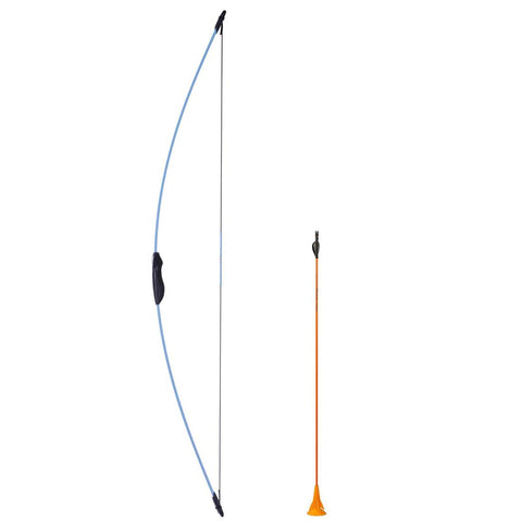GEOLOGIC - Discovery Kids Archery Bow For Suction Cap Arrow (5-10m)