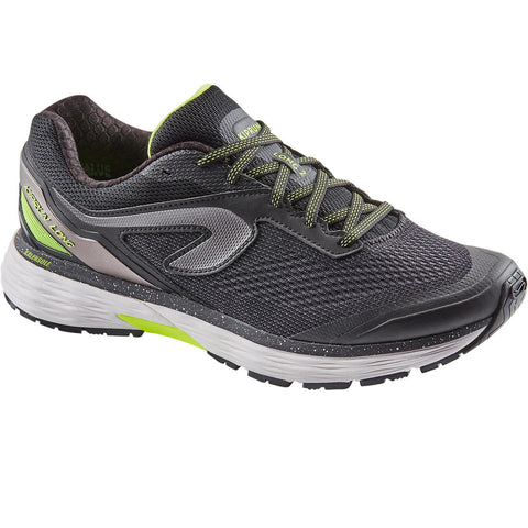 Kiprun Cushion Men's Running Shoe