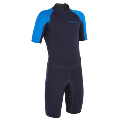 OLAIAN - 100 Kids Neoprene Shorty Surfing Wetsuit (1.5mm)