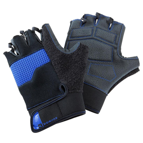 DOMYOS - 500 Weight Training Gloves