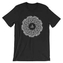 You Are So Loved Mandala Short-Sleeve Unisex T-Shirt