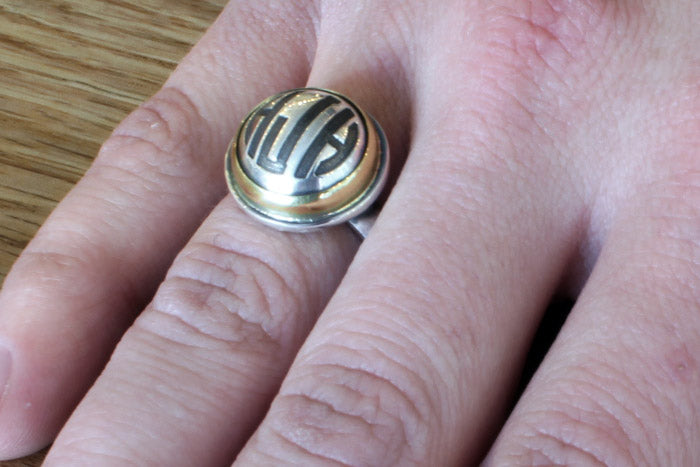 18k Gold and Silver Monogram Dome Ring