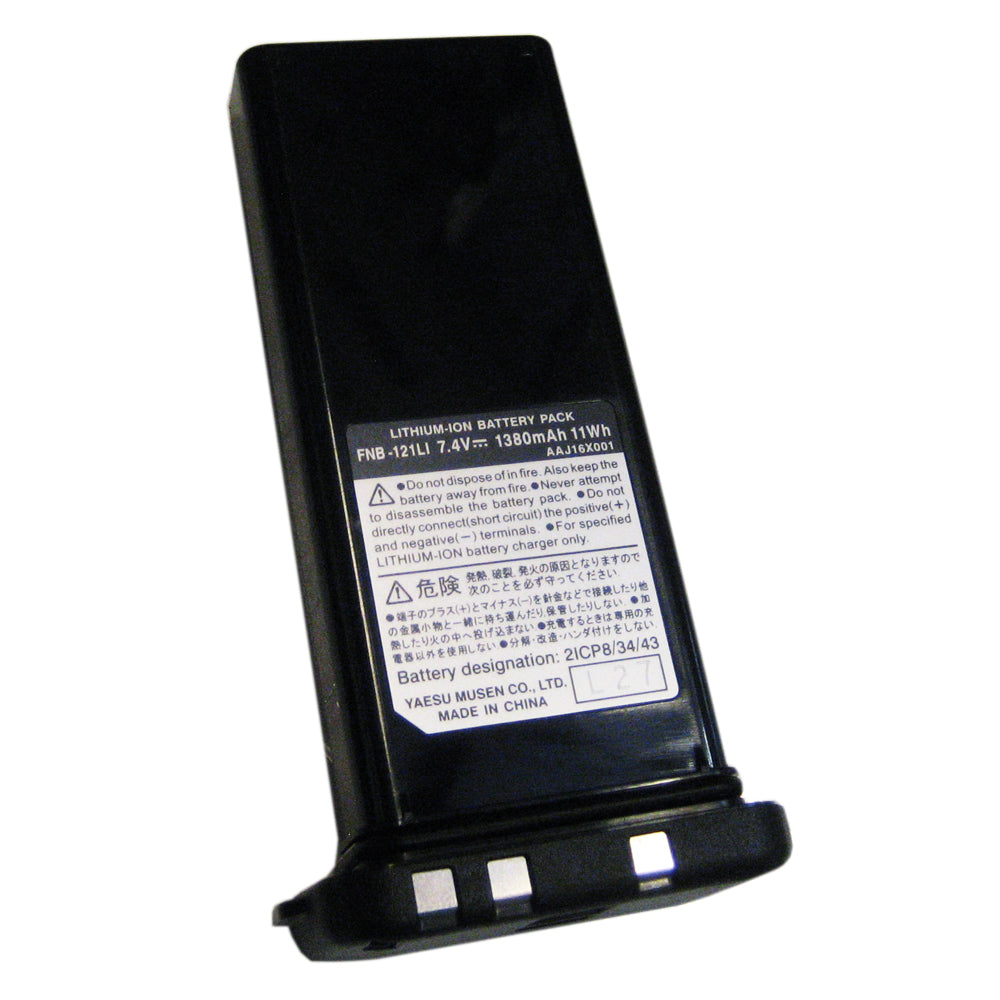 Standard Horizon Lithium Ion Battery Pack [FNB-121LI]