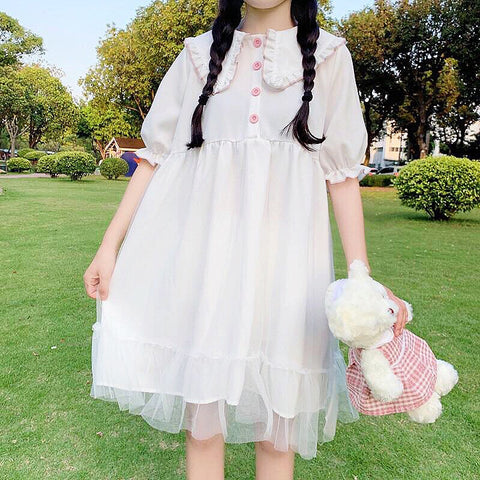 Erissa Kawaii Princess White Tulle Dolly Dress