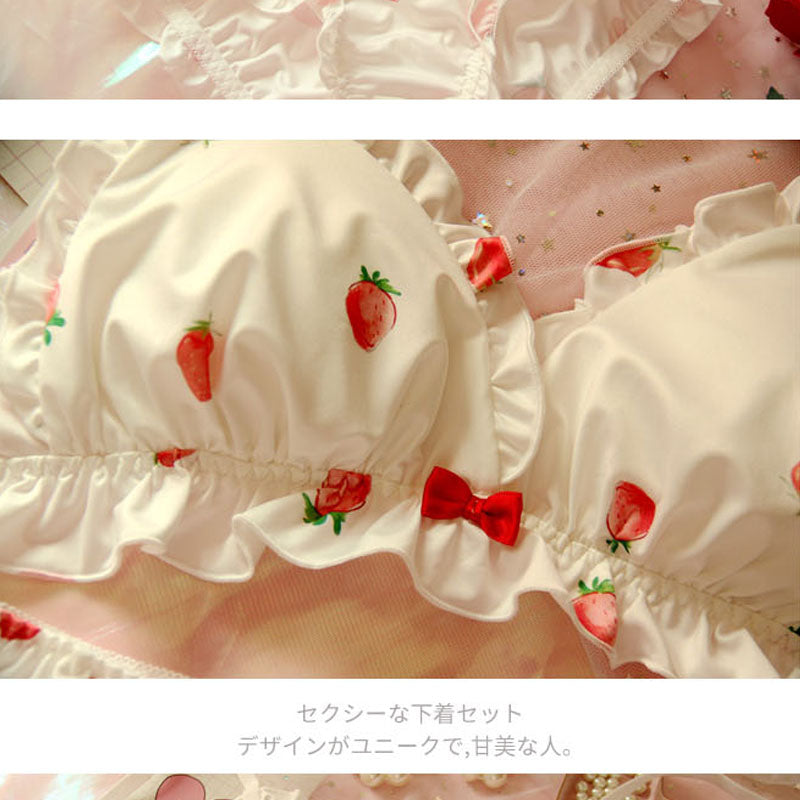 Strawberry Print White Ruffle 2-piece Kawaii Princess Lolita Nymphet Lingerie Set