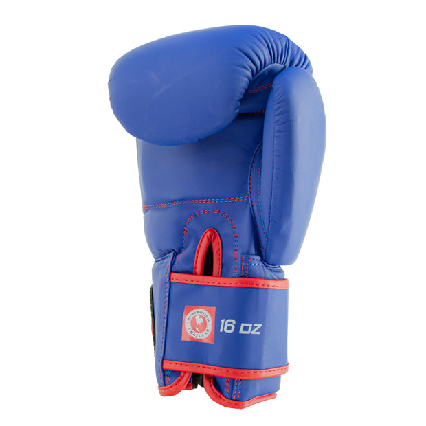 Classic Synthetic Leather Boxing Gloves - Sapphire Blue