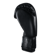 Classic Leather Boxing Gloves - Black - Windy Fight Gear