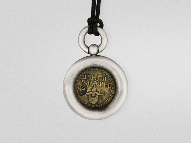 Russian Beard Tax Token Pendant in Sterling Silver and Brass