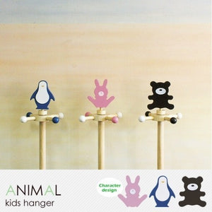 Ikea Childrens Coat Rack