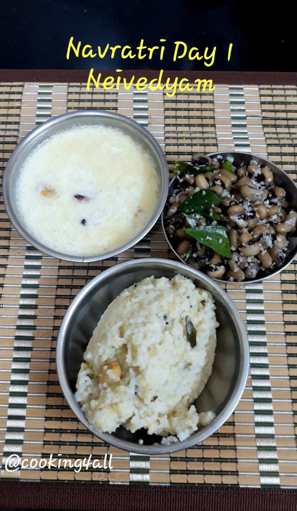 Samalu Katte Pongali is the special Neivedyam for Navratri Day 1 pooja