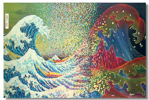 Psychedelic Wave Tapestry