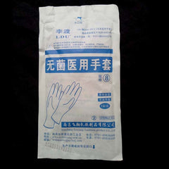 10Pairs/pack Disposable surgical gloves sterile surgery natural latex non-toxic