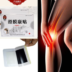 12pcs Chinese Medicine Synovial Patch Relieve Pain Plaster Patches