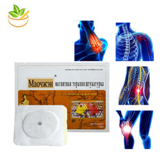 16Pcs Magnetic Patch Pain Relieving Plaster