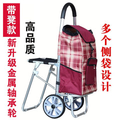 2 Wheel Portable Aluminum Alloy Shopping Cart with seat