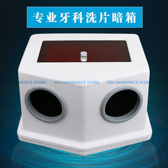 Dental X-ray machine, X-ray film manual flushing black box