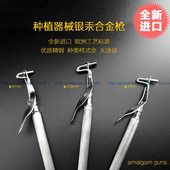 Dental Planting extraction equipment dentist tools
