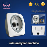 Dialysis machine mirror 3D skin analysis scanner