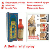 20ml Chinese Herbal Medicine for Joint Pain Arthritis, Rheumatism, Myalgia Treatment