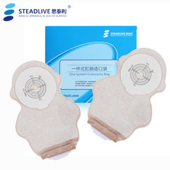 20pcs Pediatric One-piece Drainable Colostomy Bag