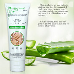 80g Aloe Vera Essence Crack Healing Cream