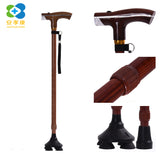 Light wood grain old man walking stick height adjustable