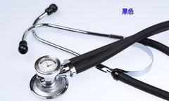 Professional Doctor Stethoscope