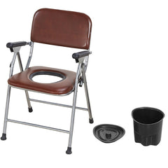 Convenient Commode Chair