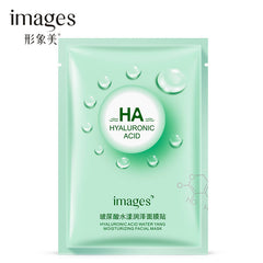 1Pc Hyaluronic acid Facial Mask Moisturizing Hydrating Skin Care