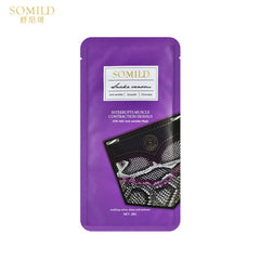Hyaluronic Acid Facial Mask Korean Skin Care