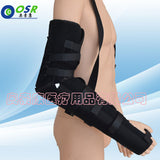 Shoulder Immobilizer With Abduction Rehab Arm Support