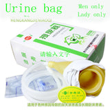 medical Urine catheter urinary incontinence