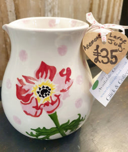 Hand Painted Jug 17cm Tall - THE VINTAGE LOOK Henley-on-Thames